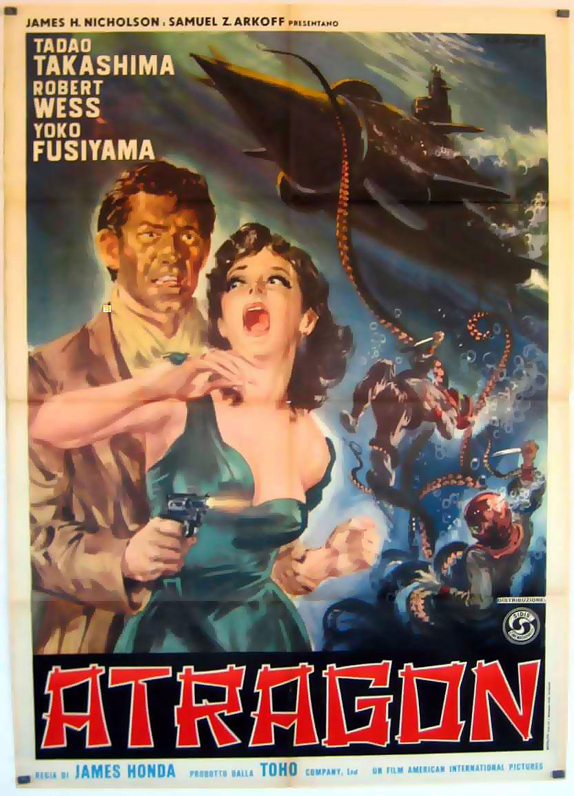 quotatragonquot movie poster quotkaitei gunkanquot movie poster