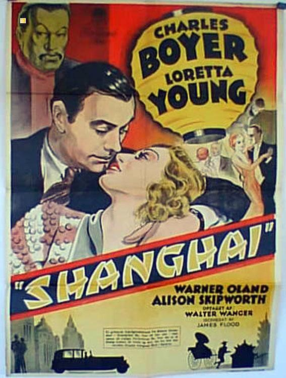 24x36 La Signora di Shanghai Vintage Movie Poster