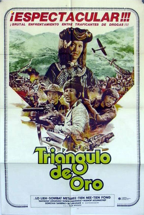Triangulo de oro movie poster jin san jiao movie poster for Piscina triangulo de oro