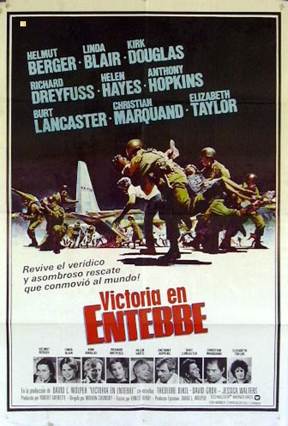 Italian Movies La Lunga Notte Di Entebbe Download