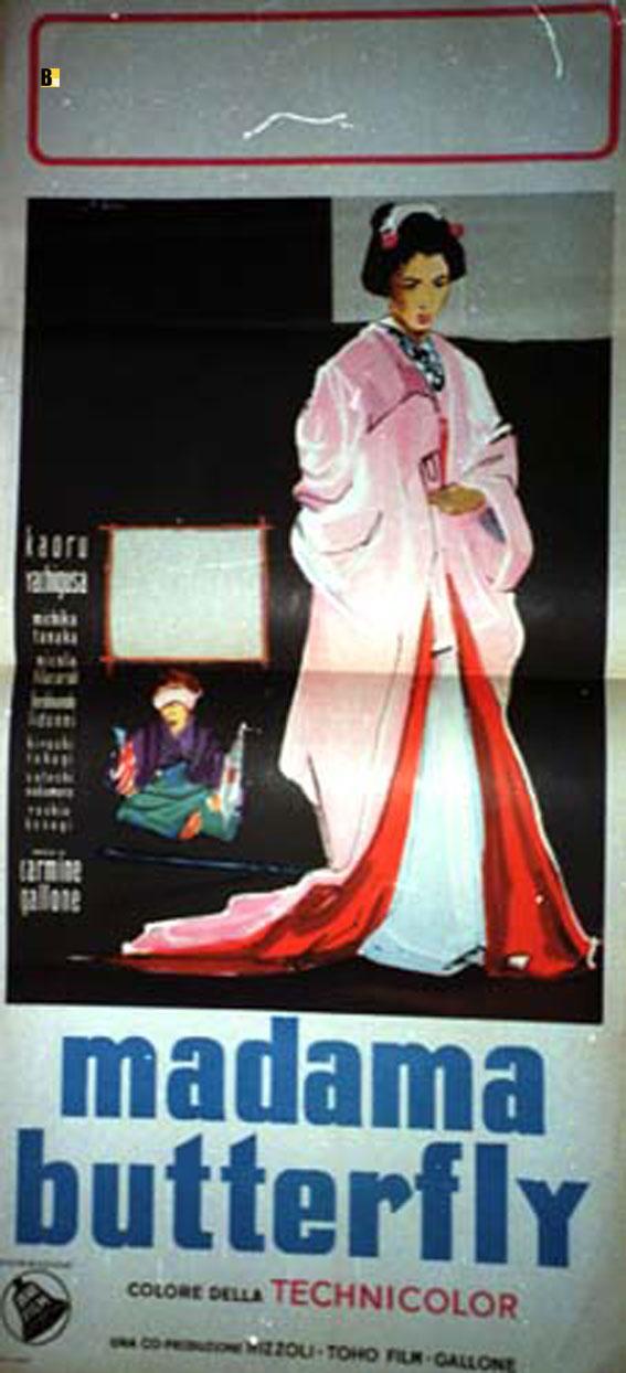 quotmadama butterflyquot movie poster quotmadama butterflyquot movie
